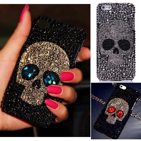 Glittery Skull Plastic Phone Case